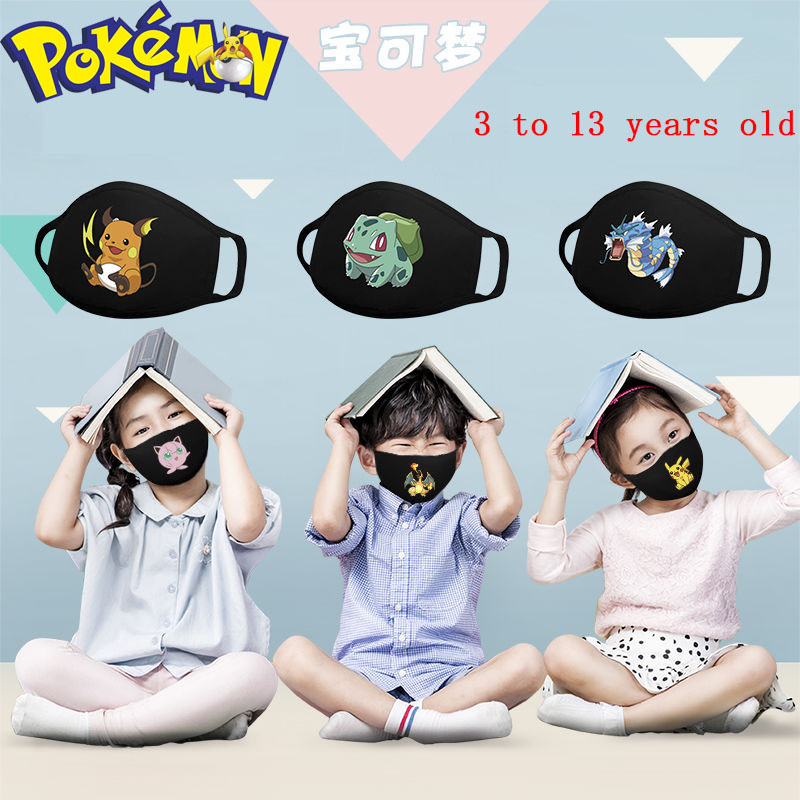 1pcs Cartoon Anime Pokemon Pikachu Mask Mouth Caps Washable Cosplay Costumes Accessories Yellow Cute Face Masks Loli Gift