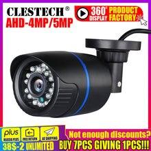 Камера видеонаблюдения full hd 5 МП 1080p sony imx326 стандартная