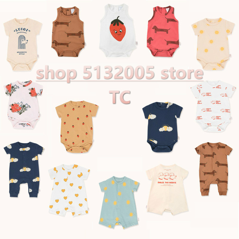Pre-sale TC 2020 Summer New Baby Bodysuits Rompers