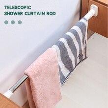 купить 1PC Bathroom Shower Curtain Telescopic Rod Free Punching Clothes Drying Rod Bathroom Bathroom Shower Curtain Rod Curtain Rod по цене 674.76 рублей