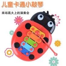 Горячая Распродажа ксилофон детский Молоток детские музыкальные игрушки красочный прекрасный музыкальный инструмент молоток игрушки Детский Молоток детские подарки