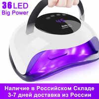 120W High Power Nagel Trockner Schnelle Aushärtung Geschwindigkeit Gel Licht Nagel Lampe LED UV Lampen Für Alle Arten von gel Mit Timer Und Smart Sensor