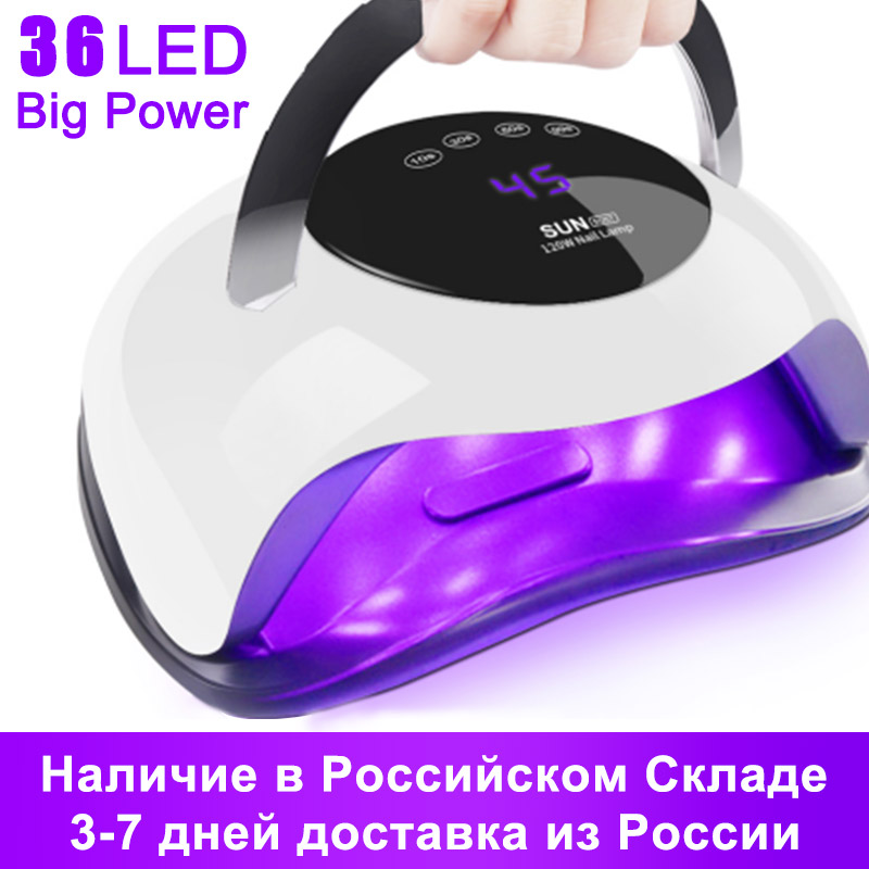 120W High Power Nail Dryer Fast Curing Speed Gel Light Nail Lamp LED UV Lamps For All Kinds Of Gel With Timer And Smart Sensor