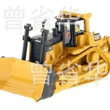 Стиль DM серии кошка Инженерная модель автомобиля игрушки 1: 87 D9t трек Бульдозер Хо соотношение 85209