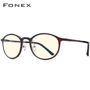 Image 2 - FONEX Ultem TR90 Anti lumière bleue lunettes hommes lunettes lunettes lunettes femmes Antiblue ordinateur de jeu lunettes AB04