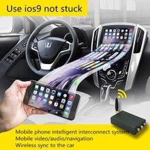 WiFi carplay адаптер Зеркало Ссылка 12 в автомобили android авто беспроводной цифровой игровой автомобильный тв тюнер 2,4 г телефон донгл hd AV HDMI 5 В