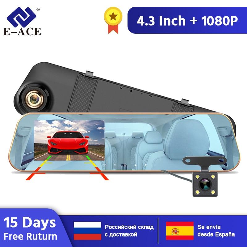 E-ACE A10 voiture Dvrs 4.3 pouces rétroviseur enregistreur vidéo FHD 1080P avec caméra de recul caméras de tableau de bord double lentille Auto registraire