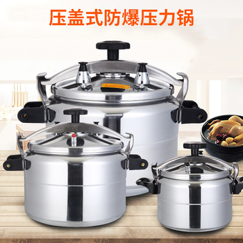 Explosion proof pressure cooker aluminium alloy household commercial electromagnetic furnace gas large press pot stewpan 3-80L