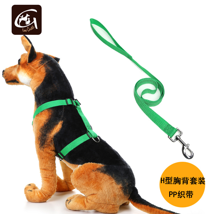 Guangzhou Dog Supplies H Type Chest And Back With Same Color Traction Sling Pp A Stepper Chest And Back Traction Set