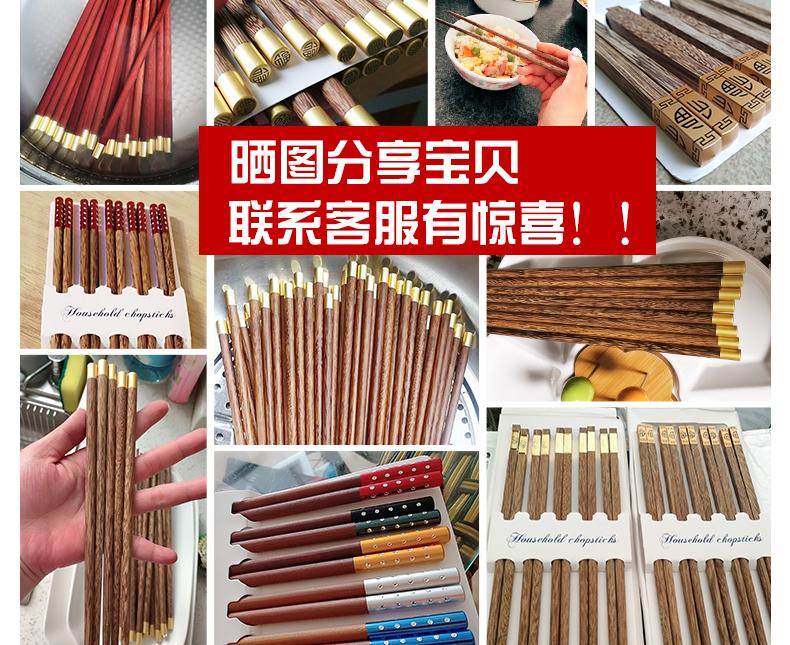 5 пар японских и азиатских неокрашенных палочки для суши из