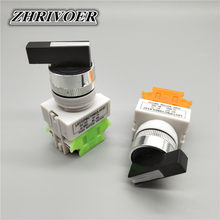 22Mm LAY37-11XB2/LAY37-20X3 Diperpanjang Menangani Rotary Tombol Switch 2/3 Posisi Tombol Saklar Self-Locking Selector Switch 10A/660V()