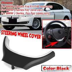Cubierta de plástico ABS para decoración de volante Interior de coche embellecedor de marco para BMW 5 7 Series F10 F11 F18 F07 F01 F02 32336787421