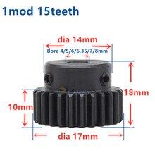 4 шт. Шпоры Шестерни шестерни 15T 15 зубы Mod1 M = 1 диаметр 4 мм, 5 мм, 6 мм, 8mmRight положительные Шестерни 45# сталь cnc Шестерни зубчатой рейки RC