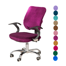 New Silver Velvet Split Office Computer Chair Cover Armchair Back Seat Cover Stretch Rotating Lift Seat