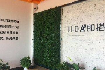 【嘉兴植物墙】桐乡服装公司安装了绿植墙