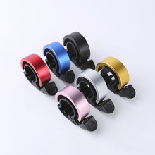 New Bicycle Bell Ultralight Aluminum Alloy Ring Design Safety Warning Mountain Crisp Loud Bike Accessories