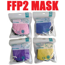10 Pieces Approved 14 Colors FFP2 Masks CE KN95 Face Maske fpp2 Respirator Mascarillas Protective Maske 5-Layer Dust Mascherine