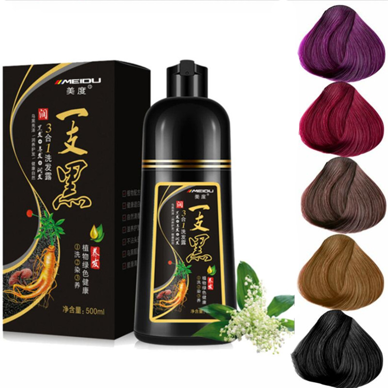 500ML Natural Soft Shiny Brown Golden Hair Dye Shampoo Wine Red Purple Hair Color Shampoo Black Grey Hair Removal For Men Women