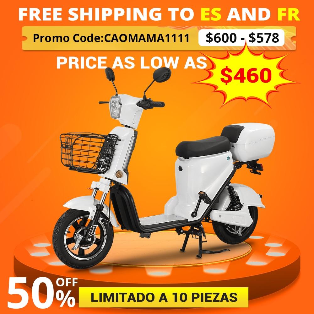 Электрический скутер BENOD, велосипедный Электрический мотор, высокоскоростной высокопроизводительный литиевый аккумулятор, электрический ...