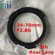 YENI NIKKOR 24 70 2.8G Lensi Süngü Dağı Lens camı Arka Lens 5th LENS GRUBU ÜNITESI 1C999 542 Için nikon 24 70mm 1:2. 8G ED