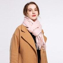 Европейский и американский стиль сплошной цвет кисточки женские осень и зима шарф универсальный расширенный платок, чтобы отправить свою подругу
