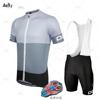 Szary aofly go pro zespół POCING człowieka krótkim rękawem jazda na rowerze zestawy jersey 2020 oddychające ubrania do jazdy rowerem lato 9D czarny spodnie na szelkach