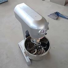Промышленное кухонное оборудование Коммерческая пекарня прочный тяжелый миксер кухонный комбайн тестомес
