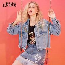 ELFSACK Blue Floral Embroidery Casual Women Jacket 2020 Spring Vintage Bright Se