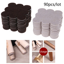 90pcs/10sheets Felt Chair Leg Pads Floor Protectors for Furniture Legs Table leg Covers Round Bottom Anti-Slip Pads 2.7cm(China)