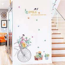 Bedroom living room decorative wall stickers room wall stickers flowers potted pattern цена