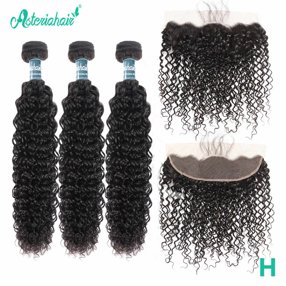 Asteria Brazilian Curly Bundles With Frontal Closure Human Hair Bundles With Frontal Pre Plucked 13x4 Lace Frontal Remy Hair