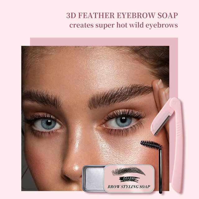 IMAGIC Eyebrow Shaped Gel Natural Molding Three-Dimensional Eyebrow Cream Eyebrow Set Gel Fixed Makeup Eyebrows Makeup 2