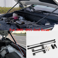 For 2005 2011 ford focus 2 Refit Hood Engine Cover Hydraulic Rod Strut Spring Lift Support Shock Bracket Bars Car styling