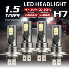 4 шт Мини H7 + H7 комбо светодиодный фары комплект лампы высокой O ближнего и дальнего света 120W 26000LM 6000K Комплект
