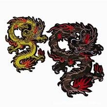 Animal dos desenhos animados cobra dragão letras punk bordado apliques de ferro em remendos para roupas emblemas tarja diy remendo conjunto para camiseta