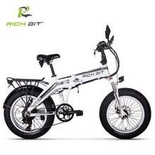 Richbit 500 Вт 48 В 20 Дюймовый фэтбайк Электрический велосипед