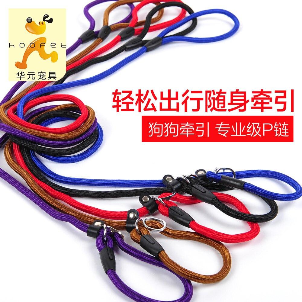 Poodle Dog Chain Lanyard Sub-Lanyard Small Medium Large Dog Corgi Law Bucket Dog Traction P-Shaped Pet Supplies