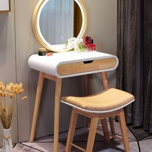 Dressing-Table Bedroom Light-Mirror Apartment Minimalist Small Nordic Modern for 60/80cm