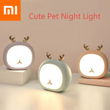 Xiaomi Cute Pet Night Light Deer Bunny Nursery Night Lamp for Kid Baby Stepless Touch USB Rechargeable Table Lamp Desk Lamp New