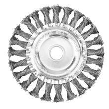 Газонокосилка триммер головка твист узел щетка стальная Проволока Колесо щетка диск
