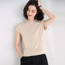 Женский топ pleuche футболка с коротким рукавом и круглым вырезом