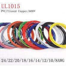 2M/5M 24 22 20 18 16 14 12 10 8 AWG UL1015 Électrique Isolé Par PVC DE Fil DE Lampe D'éclairage Cuivre Câble LED BRICOLAGE Ligne 600V Multicolore
