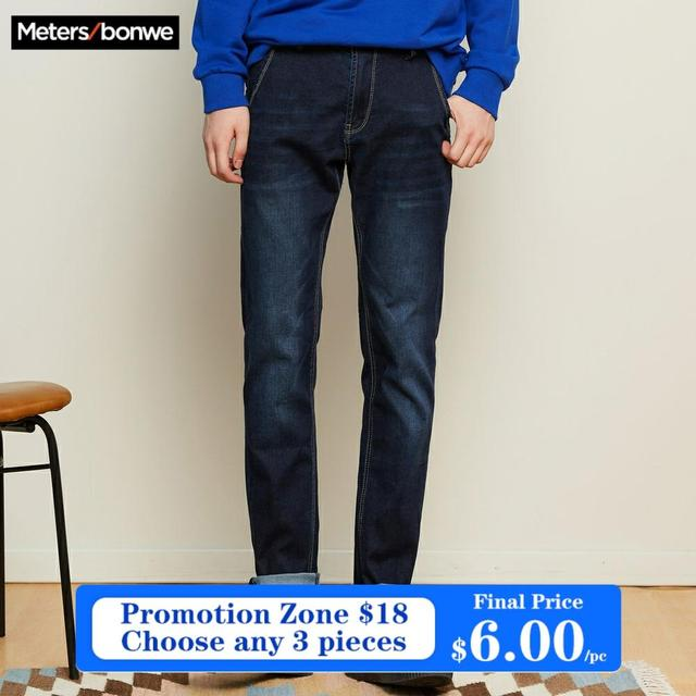 Metersbonwe ישר ג ינס גברים מזדמן ג ינס החורף חדש מזדמן נוער פשוט עיצוב מגמת Slim ג ינס Mens מכנסיים זכר מכנסיים