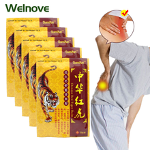 48Pcs Tiger Balm Treatment Orthopedic Medical Plaster Pain Relief Patches Joint Muscle Neck Back Pain Killer Body Massage K00106