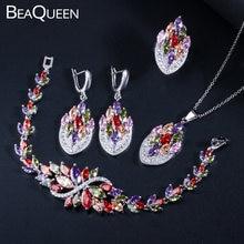 Комплект украшений из 4 предметов beaqueen кольцо и серьги браслет