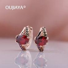 Женские серьги подвески oujiaya из розового золота 585 пробы