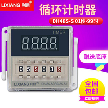 цена на DH48S-S digital display cycle time relay 220V 24V 12V time controller delay relay