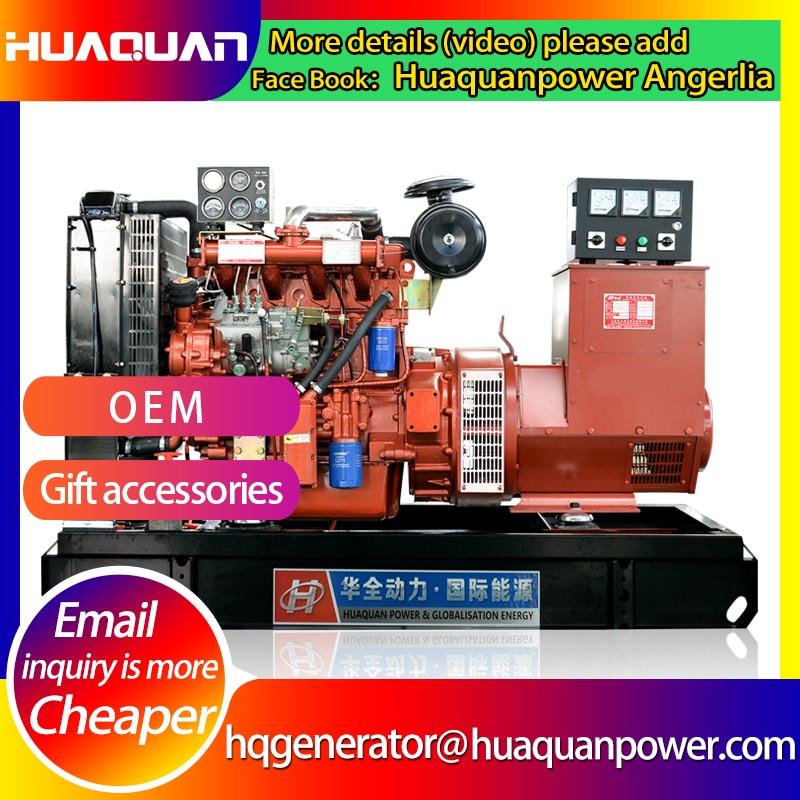 permanent magnet generator 50kw 60kva water cooled genset