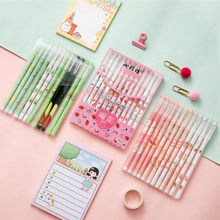 Simple Japanese cute super cute creative girl heart gel pen learning office supplies kawaii fruit black pen set