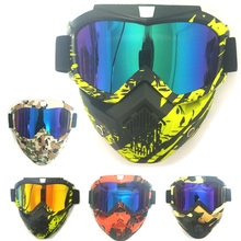 Men Women Modular Ski Snowboard Mask Snowmobile Skiing Goggles Windproof Motocross Glasses Safety Goggles with Mouth Filter